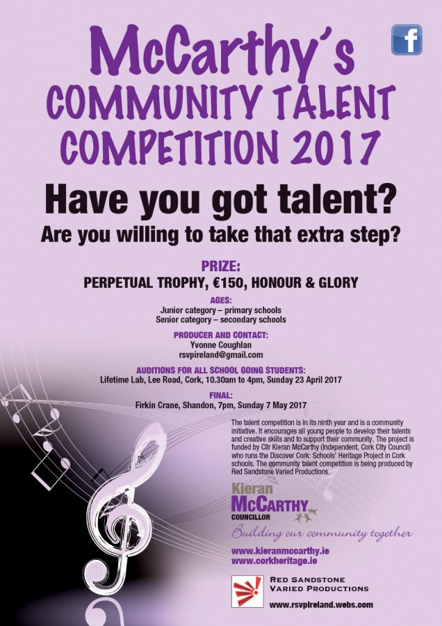 McCarthy's Community Talent Competition, 2017
