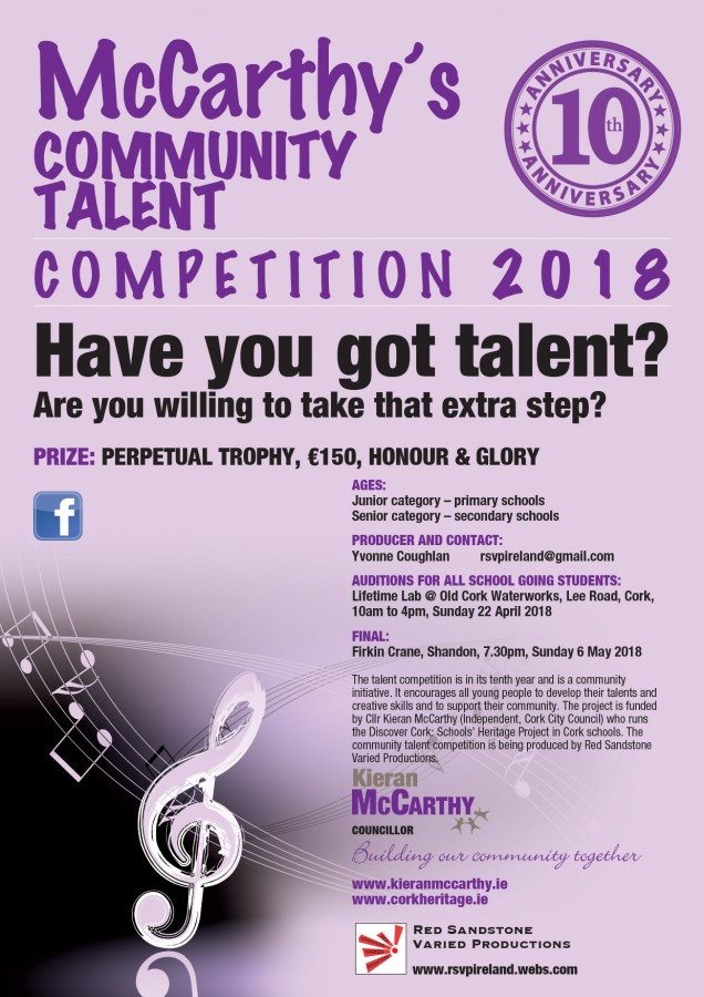 Poster, McCarthy's Community Talent Competition 2018