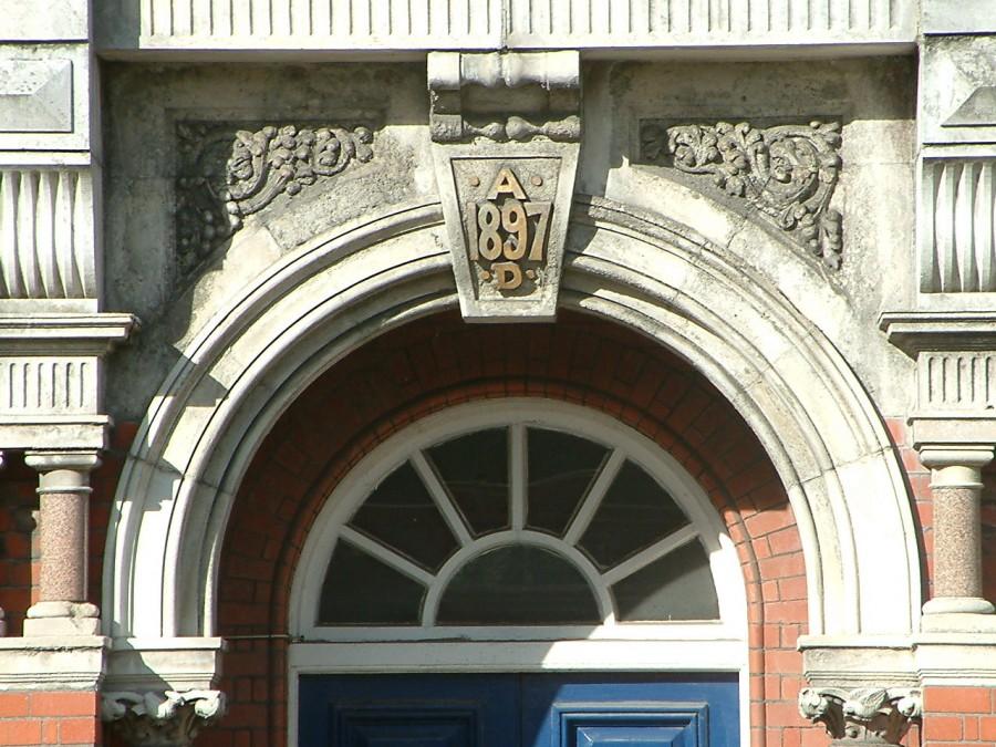 944b. Former entrance to Eye, Ear and Throat Hospital, Western Road, Cork