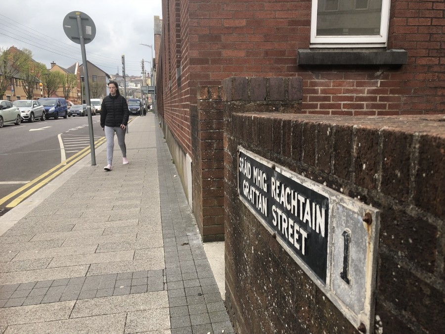 994a. Grattan Street, present day